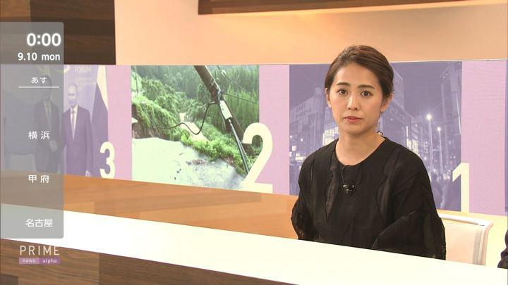 2018年09月10日椿原慶子の画像06枚目