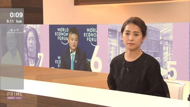 2018年09月10日椿原慶子の画像09枚目