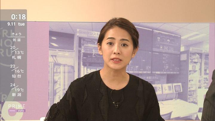 2018年09月10日椿原慶子の画像10枚目