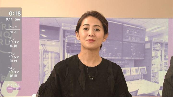 2018年09月10日椿原慶子の画像11枚目