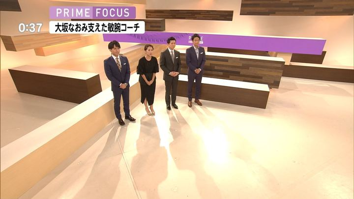 2018年09月10日椿原慶子の画像13枚目