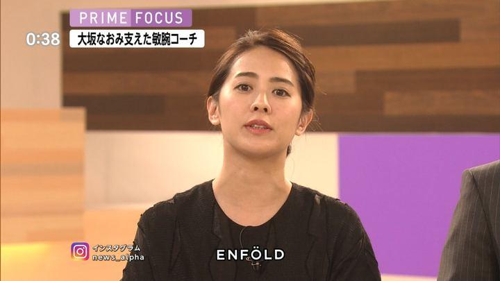 2018年09月10日椿原慶子の画像14枚目