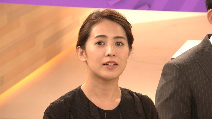 2018年09月10日椿原慶子の画像16枚目