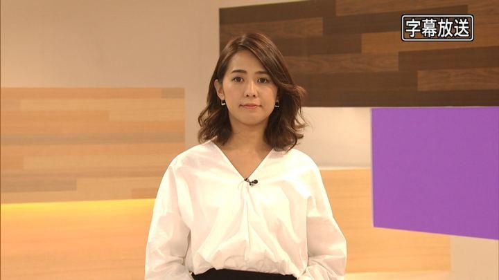 2018年09月11日椿原慶子の画像03枚目