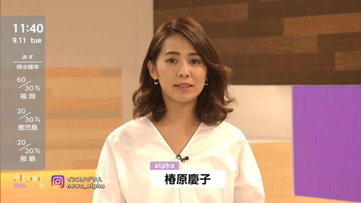 2018年09月11日椿原慶子の画像04枚目