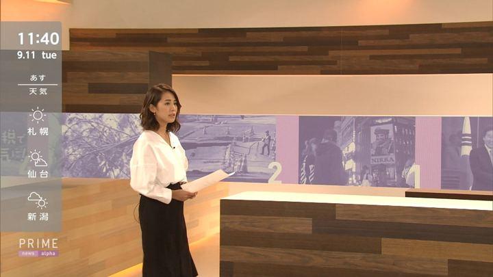 2018年09月11日椿原慶子の画像05枚目
