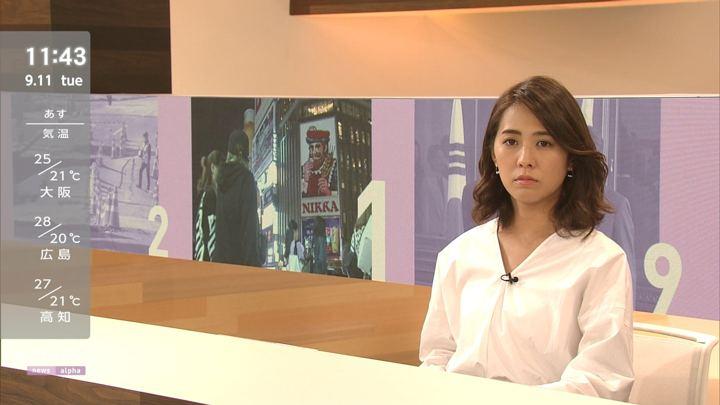 2018年09月11日椿原慶子の画像06枚目