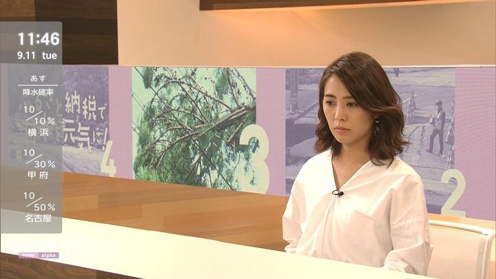 2018年09月11日椿原慶子の画像07枚目