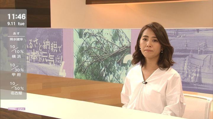 2018年09月11日椿原慶子の画像08枚目