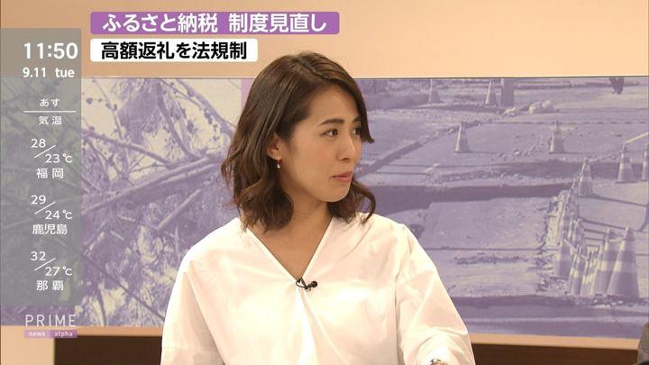 2018年09月11日椿原慶子の画像10枚目