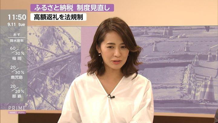 2018年09月11日椿原慶子の画像11枚目