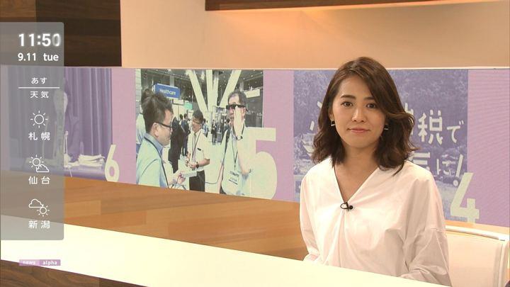 2018年09月11日椿原慶子の画像12枚目