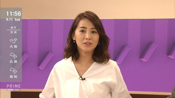 2018年09月11日椿原慶子の画像13枚目