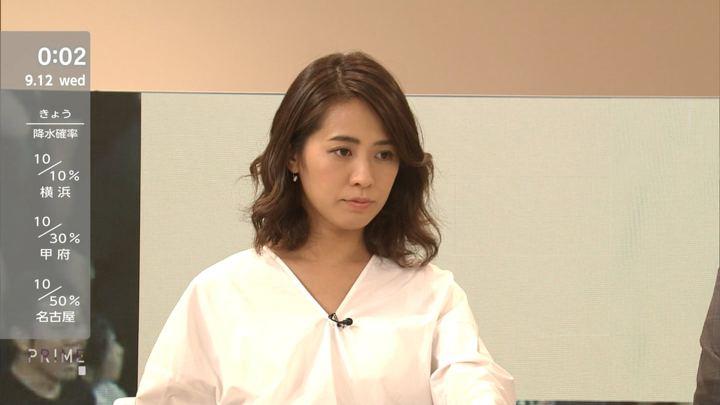 2018年09月11日椿原慶子の画像14枚目
