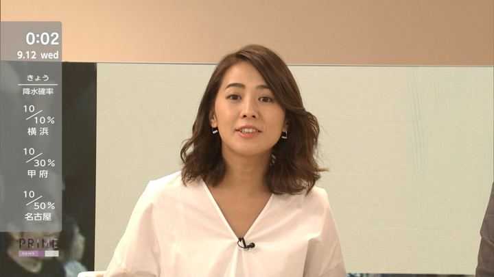 2018年09月11日椿原慶子の画像15枚目