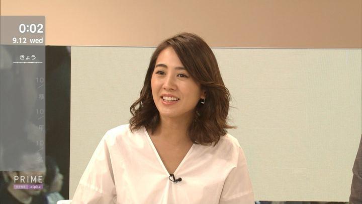 2018年09月11日椿原慶子の画像16枚目