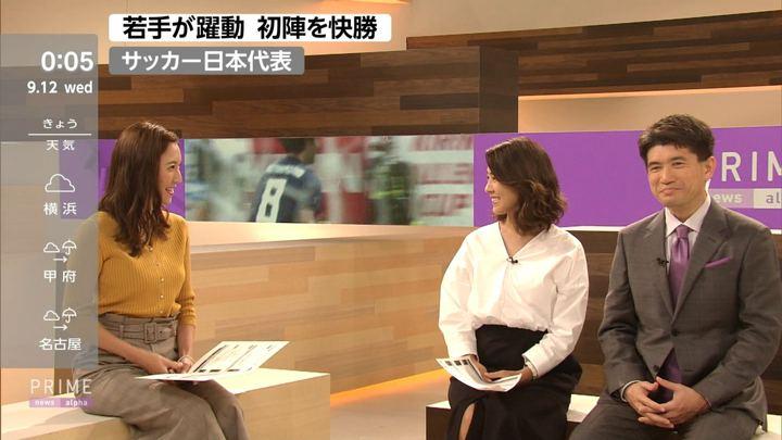 2018年09月11日椿原慶子の画像17枚目