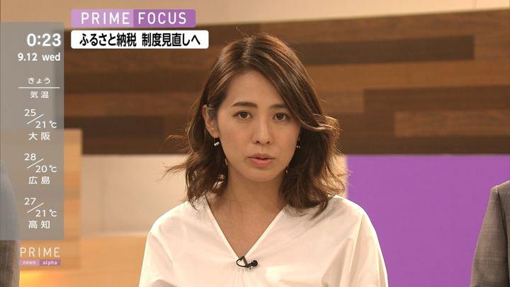 2018年09月11日椿原慶子の画像19枚目