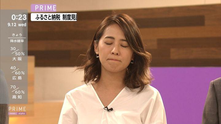 2018年09月11日椿原慶子の画像20枚目