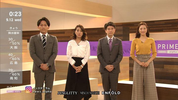 2018年09月11日椿原慶子の画像21枚目