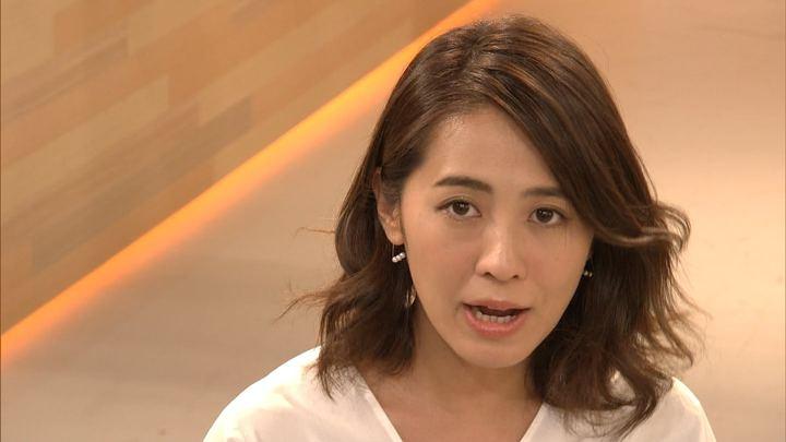 2018年09月11日椿原慶子の画像24枚目