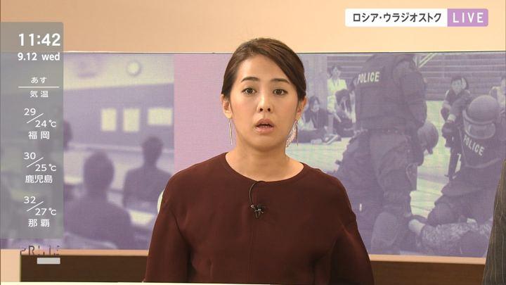 2018年09月12日椿原慶子の画像04枚目