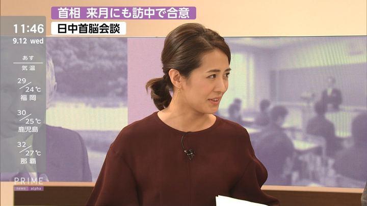 2018年09月12日椿原慶子の画像09枚目