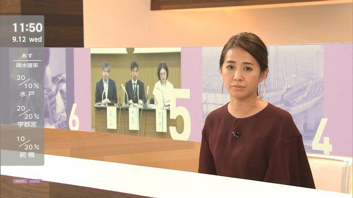 2018年09月12日椿原慶子の画像10枚目