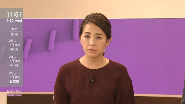 2018年09月12日椿原慶子の画像11枚目