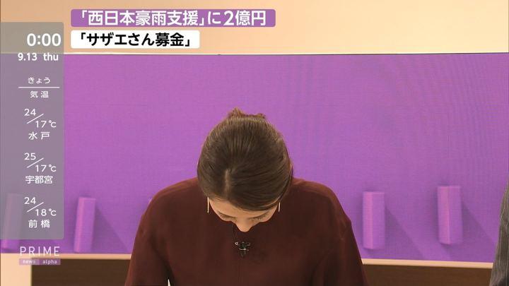 2018年09月12日椿原慶子の画像12枚目