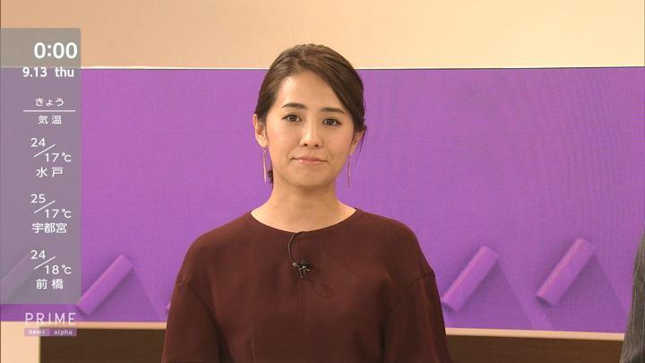2018年09月12日椿原慶子の画像13枚目