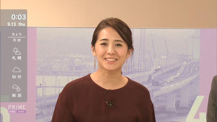2018年09月12日椿原慶子の画像14枚目