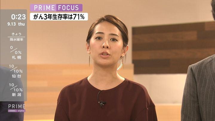 2018年09月12日椿原慶子の画像16枚目