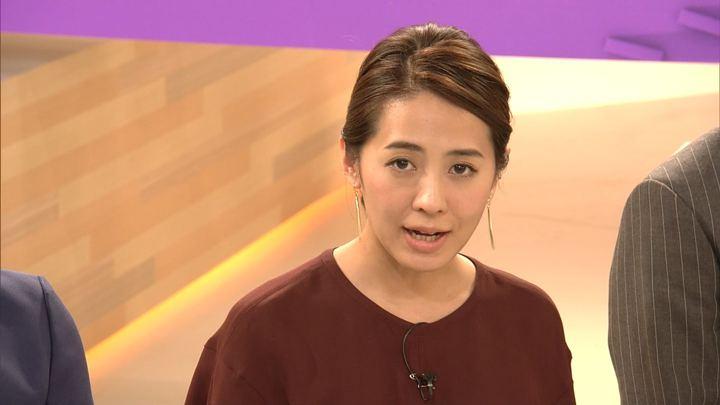 2018年09月12日椿原慶子の画像17枚目