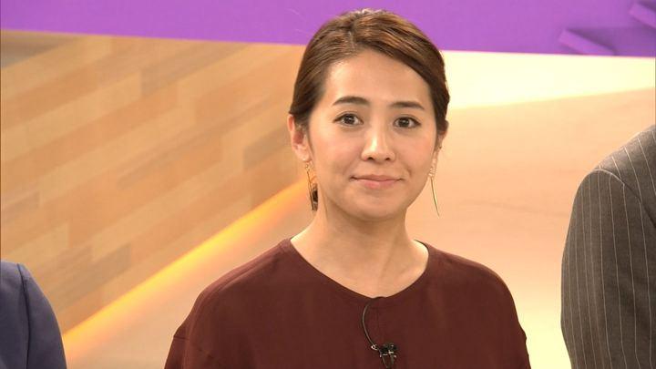 2018年09月12日椿原慶子の画像18枚目