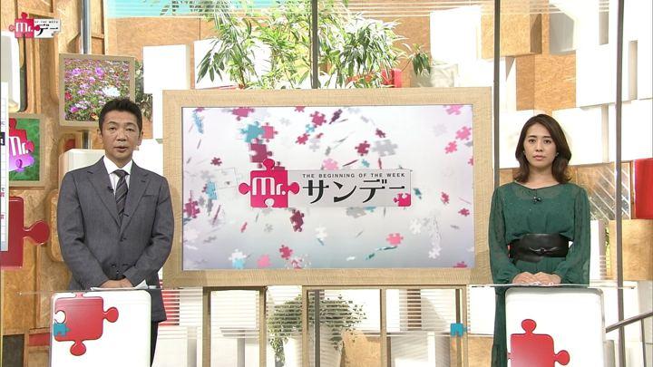 2018年09月16日椿原慶子の画像01枚目