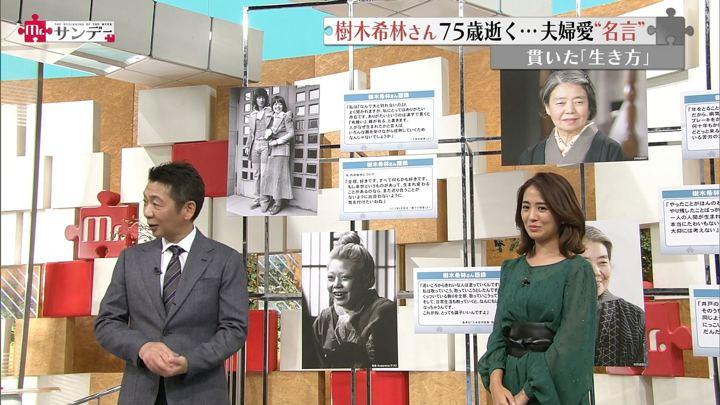 2018年09月16日椿原慶子の画像02枚目