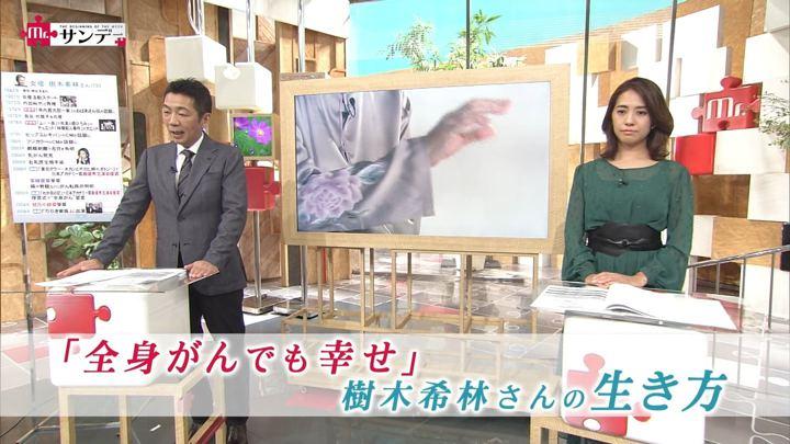 2018年09月16日椿原慶子の画像03枚目