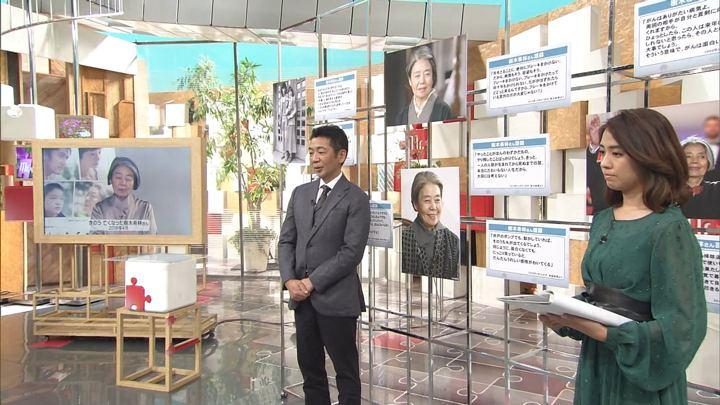 2018年09月16日椿原慶子の画像04枚目