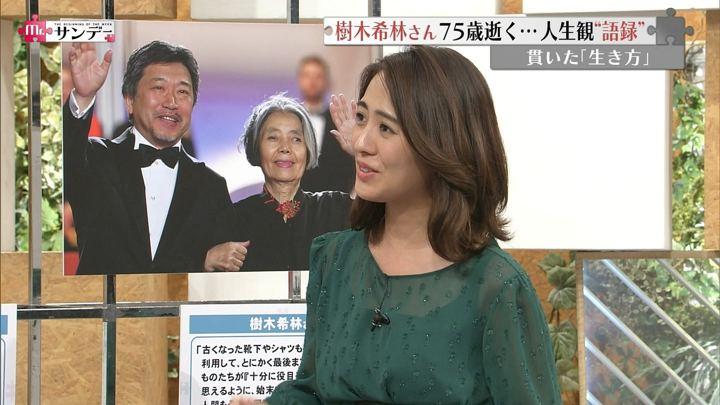 2018年09月16日椿原慶子の画像08枚目