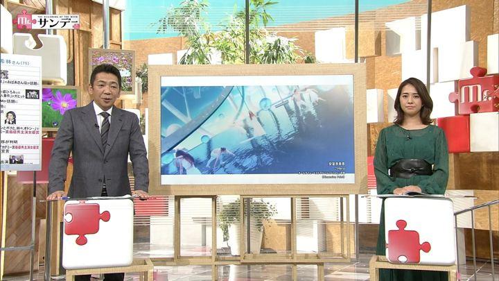 2018年09月16日椿原慶子の画像09枚目