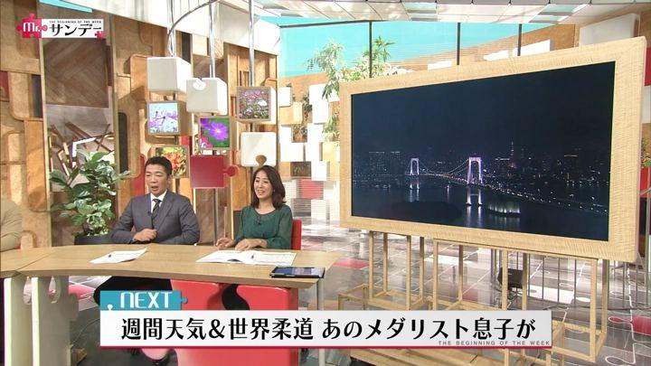 2018年09月16日椿原慶子の画像10枚目