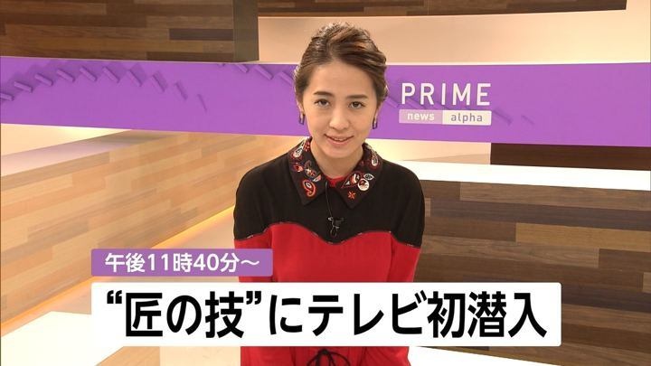 2018年09月17日椿原慶子の画像01枚目