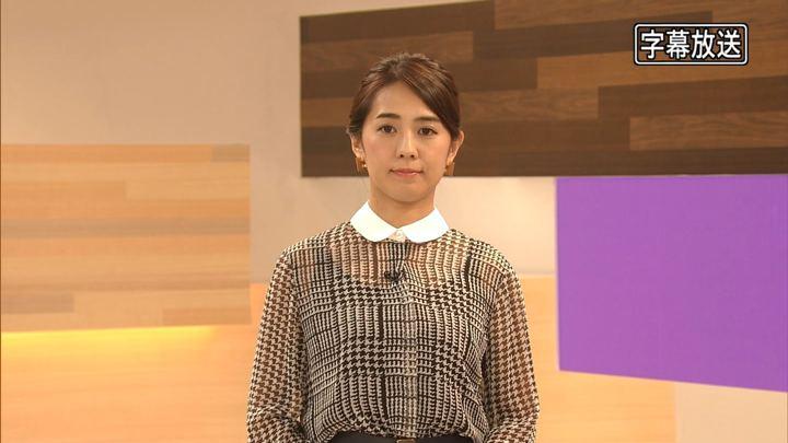2018年09月18日椿原慶子の画像02枚目