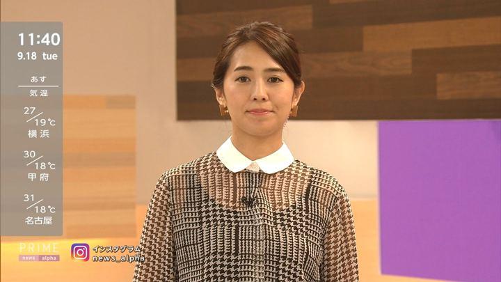 2018年09月18日椿原慶子の画像03枚目