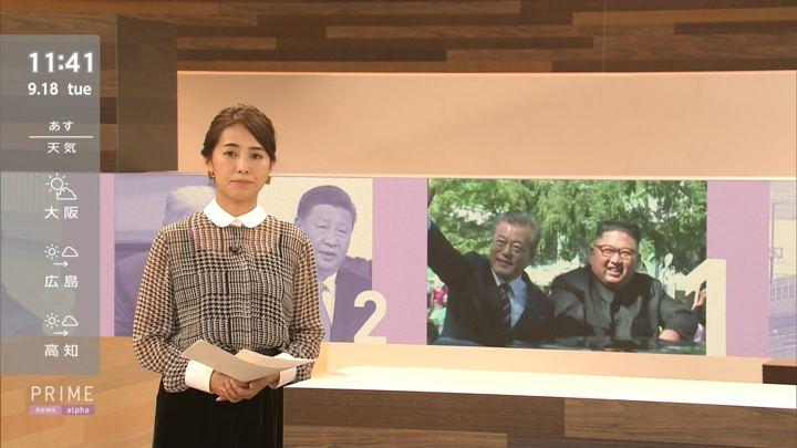 2018年09月18日椿原慶子の画像04枚目