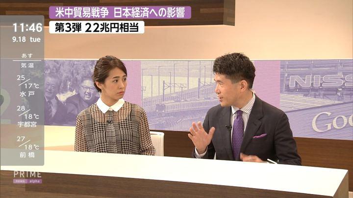 2018年09月18日椿原慶子の画像05枚目