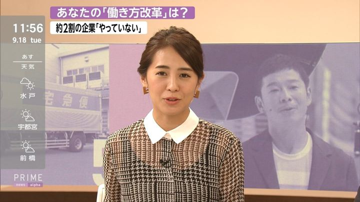 2018年09月18日椿原慶子の画像07枚目
