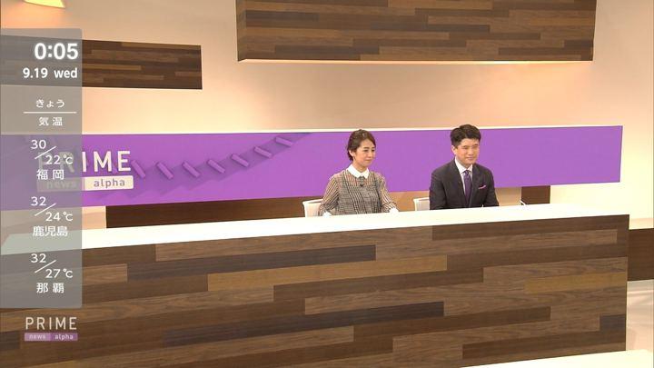 2018年09月18日椿原慶子の画像10枚目