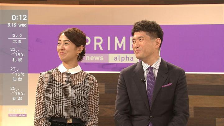 2018年09月18日椿原慶子の画像11枚目